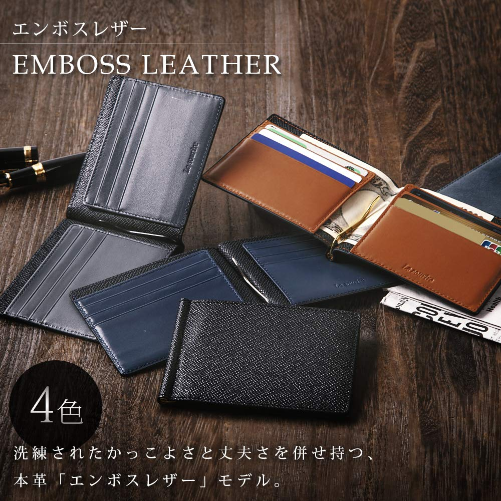 leather-clip_1